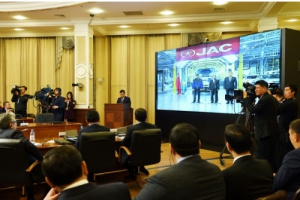 The Prime minister of Kazakhstan and Chinese witnessed the launch ceremony of JAC project in Kazakhstan
