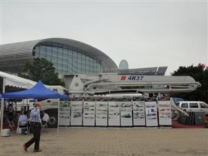 111th Canton Fair in Guangzhou, China