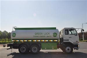 Our Aluminum Fuel tank Truck (14000Liters) for Myanmar market