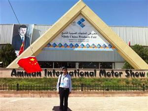 Ninth China Products Fair, Jordan