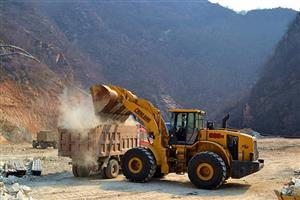 CG CHENGGONG big wheel loader