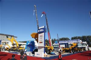 Sinomach Heavy Industry shows up at BICES 2013 with 11 categories of high-end equipment