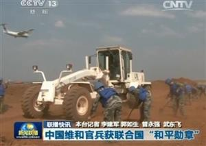 Dingsheng Tiangong graders perform strongly in South Sudan peace keeping