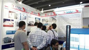 115TH Canton Fair Booth No. 9.1L28