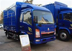 SINOTRUK HOWO Light Truck-Stake Light Truck