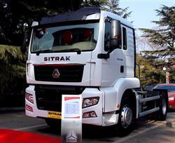 SITRAK C7H 4x2 Tractor Truck