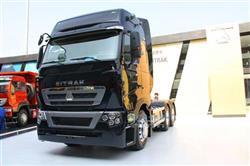 SINOTRUK HOWO-T7H Tractor Truck Euro4