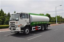 Aluminium alloy Tank Truck